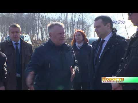 Искитимский район посетил министр жилищно-коммунального хозяйства и энергетики НСО