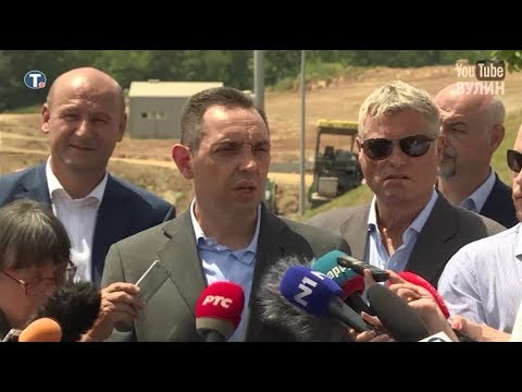 Вулин: Не знам зашто су Хрвати забринути