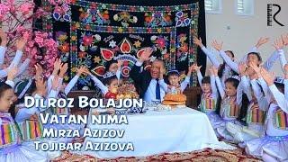 Превью из музыкального клипа Дилроз Болажон - Ватан нима
