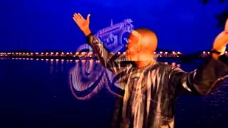 Mouhamed LAM - Ndioukel Nabi
