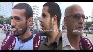 خبر اليوم.. المغاربة والجزائريون غاضبون على الوزير مساهل   |   خبر اليوم