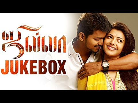 Jilla online full Songs | Jukebox