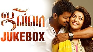 Jilla Full Audio Songs