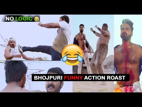BHOJPURI FUNNY ACTION  ROAST  -FT PAWAN SINGH