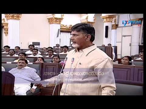 First Andhra Pradesh assembly session comes to an end