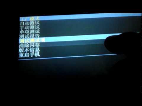 Resetear tablet china que no tiene Botones de Volumen y menú en Chino. Metodo alternativo.