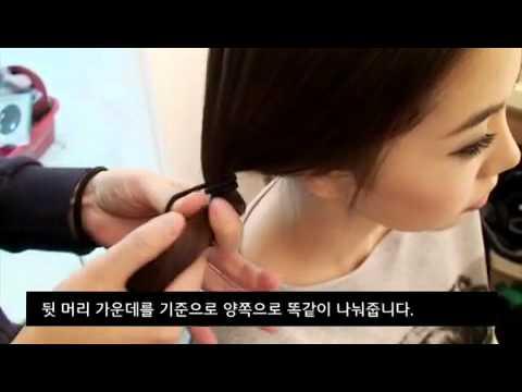 peinados coreanos!!