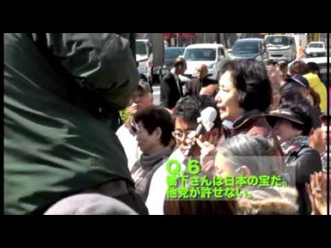 Q6.橋下さんは日本の宝だ。他党が許せない。