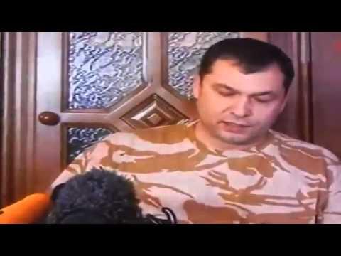 Луганск Валерий Болотов комментарий про сбитый самолёт Ил 76