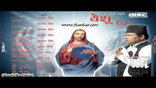 Yeshu Ko Prem By Santosh Tirwa (Full Song) © Nepali