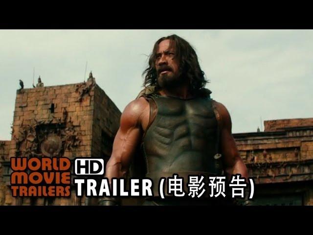 【海克力士】最終版高畫質預告-台灣 Hercules Trailer (2014) - Taiwan HD