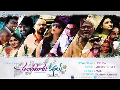Chandamama-Kathalu-Movie-Devuda-Devuda-Song