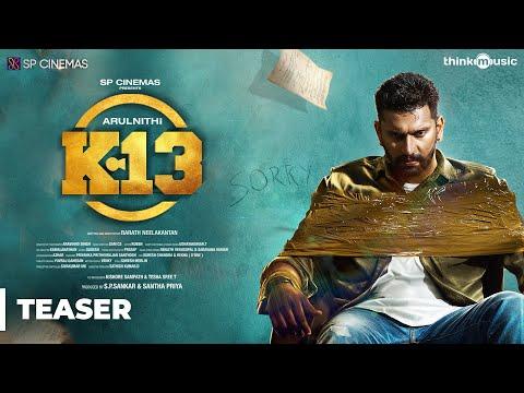 K13 Official Teaser - Arulnithi, Shraddha Srinath, Yogi Babu - Sam C.S - Barath Neelakantan