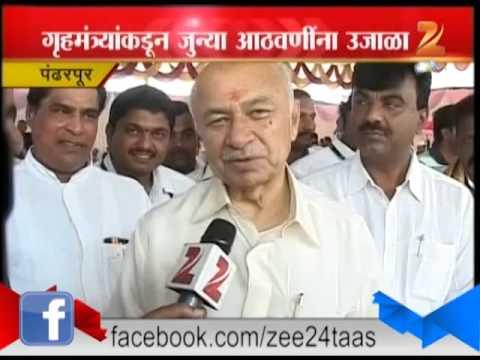 Zee24Taas: Sushil Kumar Shinde on natyasammelan, pandharpur