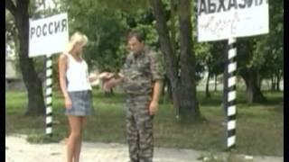 КВН Лучшее: КВН Летний кубок (2008) Нарты из Абхазии - Клип