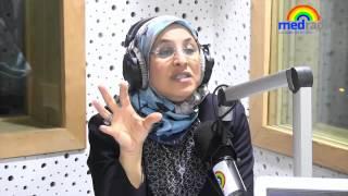 برنامج «قضية اليوم» على ميد راديو.. بسيمة الحقاوي ترد على أسئلة المستمعين