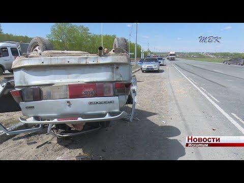 В Искитиме в результате столкновения перевернулся легковой автомобиль