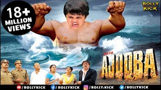 Hindi Dubbed Movies 2015 Full Movie Hindi
