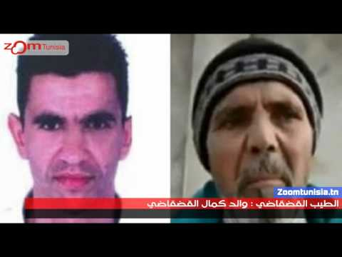 image vidéo والد كمال القضقاضي يطالب الداخلية بتسليمه جثة إبنه