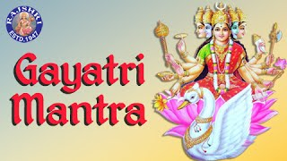 Gayatri Mantra With Lyrics Sanjeevani Bhelande
