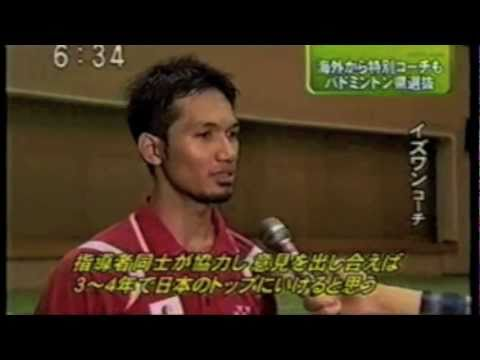 Malaysian badminton coach in Ehime News (Coach Izuan)