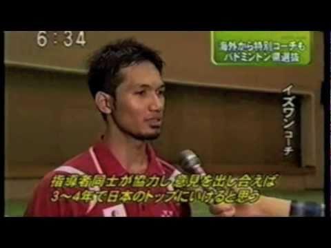 Malaysian badminton coach in Ehime News (Coach Izuan)