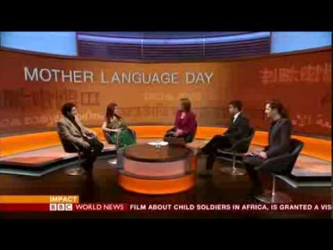 World Mother Language Day - Kurdish - BBC World News - Guney Yildiz