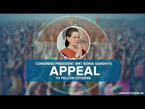 Congress President Smt Sonia Gandhi's appeal to fellow citizens ,14 April, 2014
