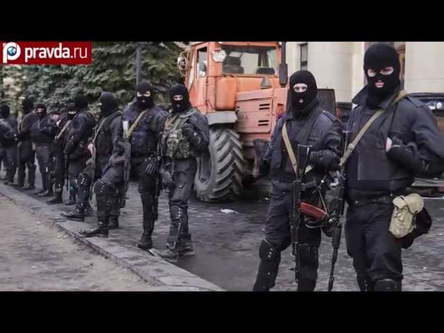 US Greystone mercenaries come to Ukraine to kill?
