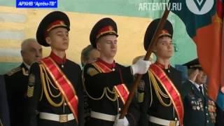 Артёмовская средняя школа № 18 отметила юбилей. 55 лет.