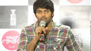 Raja-Rani-Movie-Success-Meet