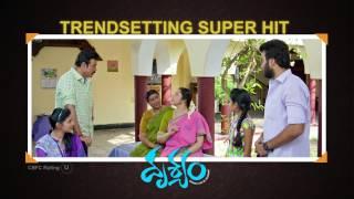 Drushyam-Movie-Super-Hit-Trailer-2