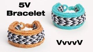 VvvvV 5V Bracelet 10 Pin Flat Fishtail Advanced