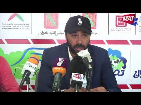 هذا ما قاله المدرب السكيتيوي بعد مقابلة المغرب التطواني وشباب الريف الحسيمي
