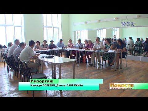 В администрации Искитимского района подвели итоги конкурса социально значимых проектов «Реализуй свою идею»