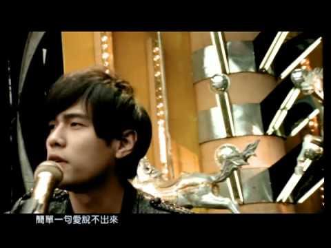 """周杰倫【流浪詩人 官方完整MV】Jay Chou """"Drifting Poet"""" MV"""