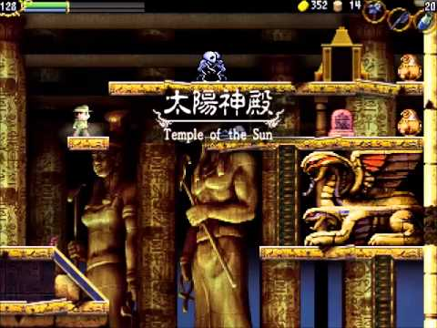 La-Mulana (Hard Mode) (3/14) - Seals and Ellmac