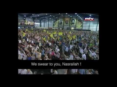 Nasrallah: