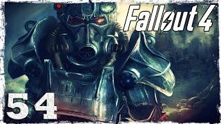 Fallout 4. #54: Тайна четвертой станции.