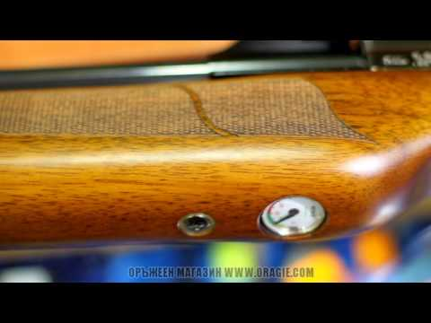 Air rifle Eun Jin/Sumatra  2500 - ОРЪЖИЕ.КОМ