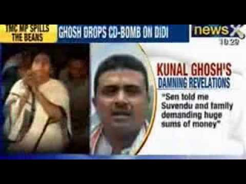 Saradha Scam : Kunal Ghosh names top Trinamool Congress men - NewsX