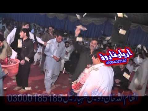 Wedding Programme of Kafayat Ullah Khan Dallo Khel at (Shahbaz Khel) Mianwali 002