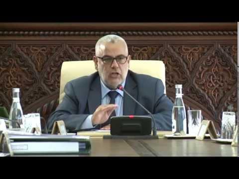 بنكيران : متقاعدو التعليم لن يبخلوا علينا