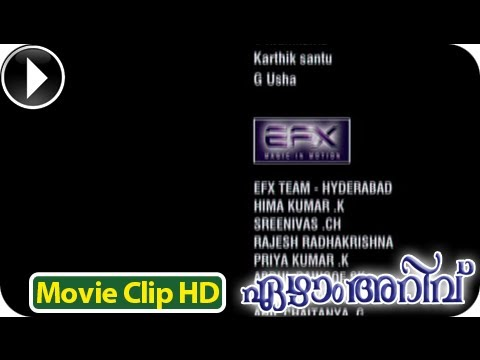 7Aum Arivu - Malayalam  Movie 2013  - Climax Scene  [HD]