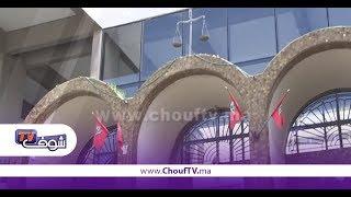 أجواء انطلاق محاكمة توفيق بوعشرين بمحكمة الاستئناف بالبيضاء   |   بــووز