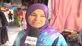 إقبال المغاربة على الملابس التقليدية  في رمضان    |   ضيف خاص