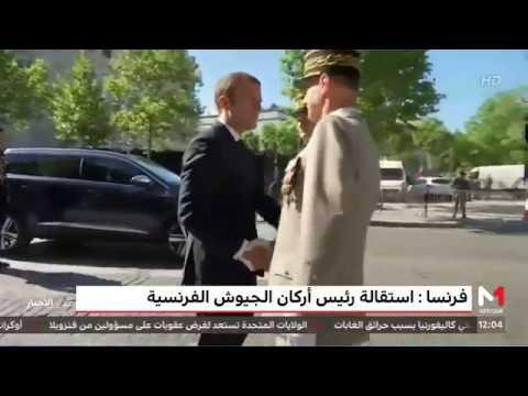 استقالة رئيس الجيش الفرنسي