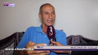 قصة مؤثرة لمسن تعرض لاعتداء خطير من طرف أبنائه بمنطقة بن حمد   |   حالة خاصة