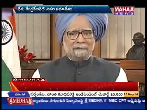 Manmohan Singh Final Speech As PM -Mahaanews