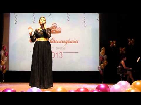 Фатима Янбаева & Миляуша Лукманова - Куз нурым